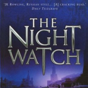The Night Watch by Sergei Lukyanenko: a book lost in translation